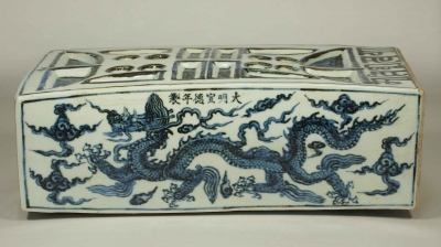 Arm Rest with Dragon and Tibetan Script Design