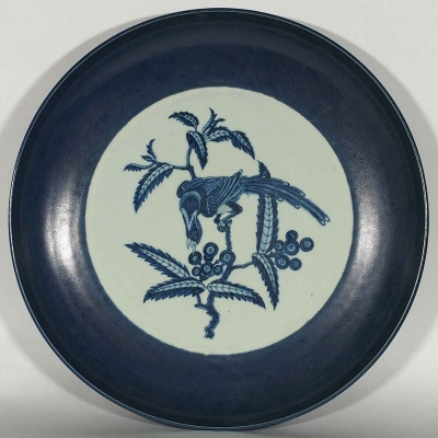 Blue Rimmed Charger with Bird Design
