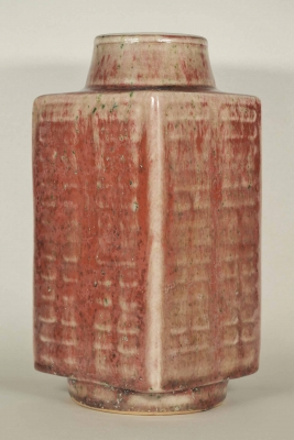 Cong-Form Vase with Trigram Design