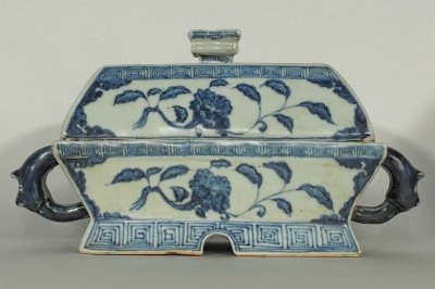 Fang Yi Form Box with Flower Design
