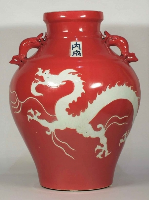 Fish Handled Jar with Reverse White Dragon Design