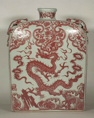 Flask with Dragon Design