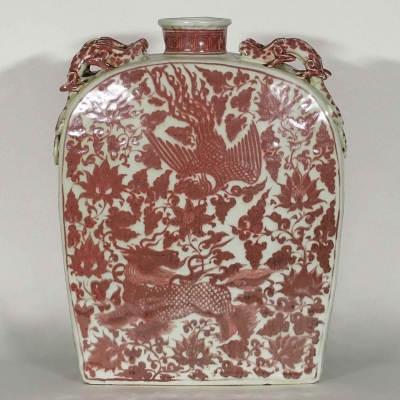 Flask with Phoenix and Qilin Design