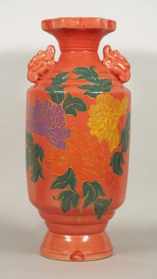 Gilt-Painted Vase with Insciption and Polychrome Floral Design