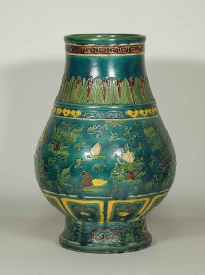 Hu-Form Vase with Mandarin Ducks Design