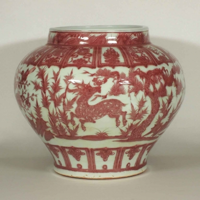 Jar with Deer and Three Friends of Winter Design