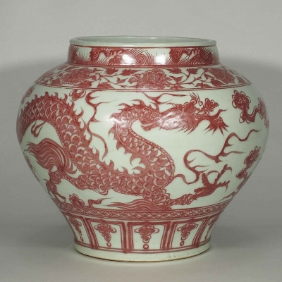 Jar with Dragon Design
