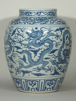 Jar with Five Dragons Design