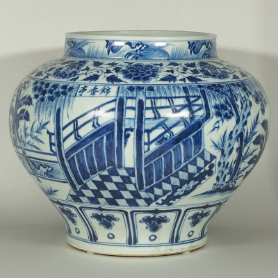 Jar with Jinxiang Ting Scenes Design