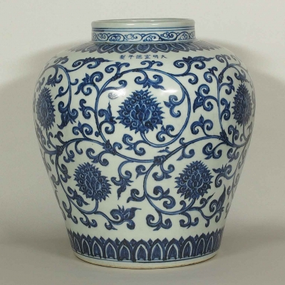 Jar with Lotus Scroll Design