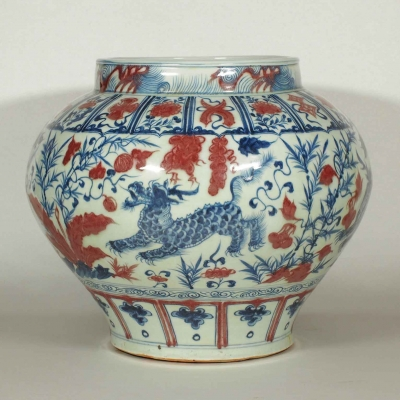 Jar with Qilin Design on Four Sides