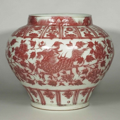 Jar with Qilin on Peony Scroll Design