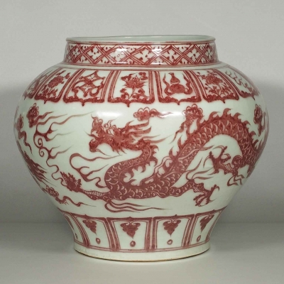 Jar with Twin Dragons Design