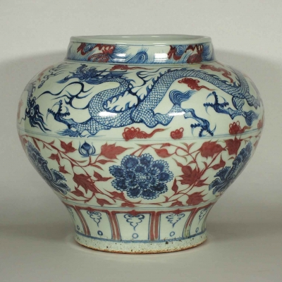 Jar with Twin Dragons and Peony Scroll Design