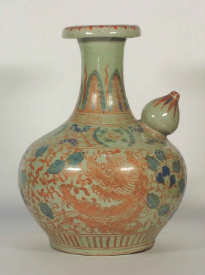 Large Kendi with Dragon and Flower Scroll