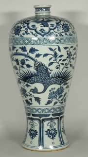 Large Meiping with Phoenix Design