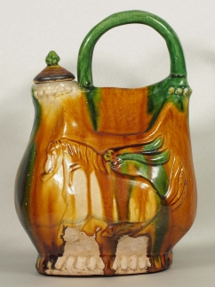 Leather Pouch Formed Ewer with Molded Design