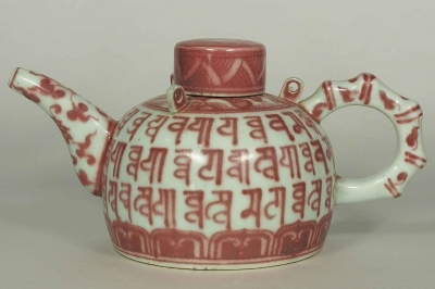 Lidded Ewer with Tibetan Script Design
