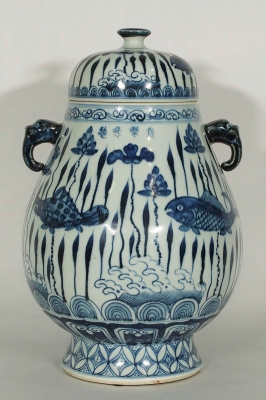 Lidded Jar with Fishes and Waterweed Design