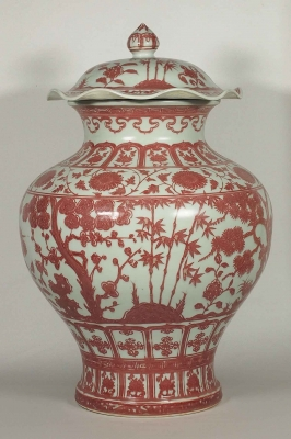 Lidded Jar with Three Friends of Winter Design