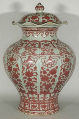Lidded Lobed Jar with Floral Design