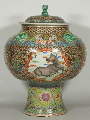 Lidded Stem Jar with Auspicious Animals Design