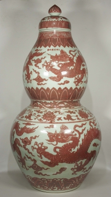 Massive Lidded Double Gourd Jar with Dragon Design
