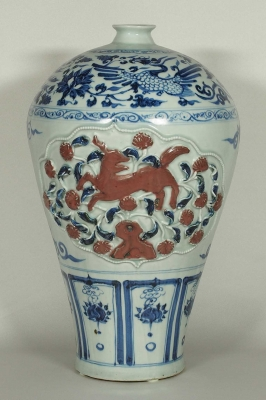 Meiping with Moulded Deer Design