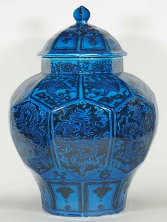 Octagonal Lidded Jar with Reverse Dragon and Phoenix Design