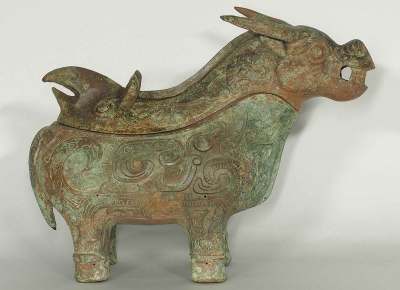 Ox and Mouse, Chinese Zodiac 'Gong'
