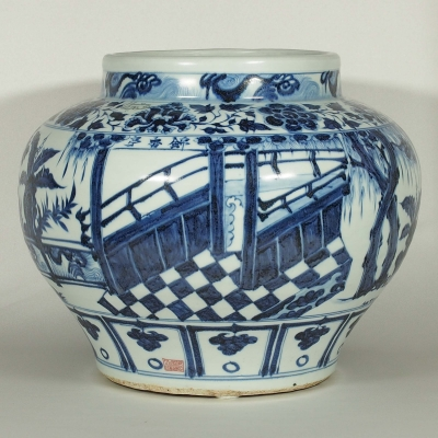 Persian Marked Jar with Jinxiang Ting Scenes Design