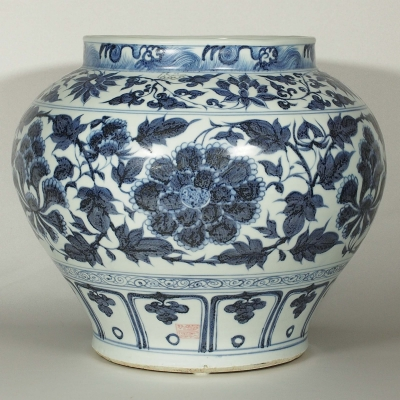 Persian Marked Jar with Peony Scroll Design