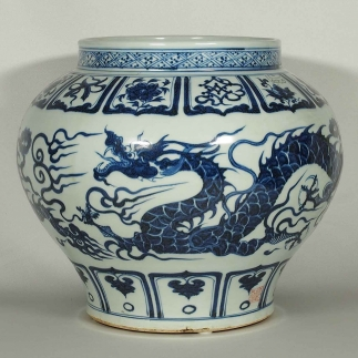 Persian Marked Jar with Twin Dragons Design