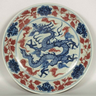 Plate with Dragon Design