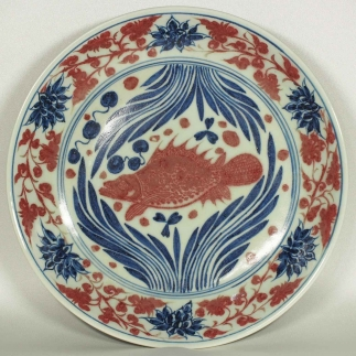 Plate with Fish and Waterweed Design