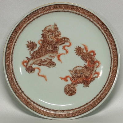 Plate with Two Qilins Design