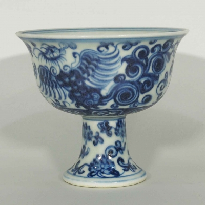 Stem Cup with Phoenix and Tibetan Script Design