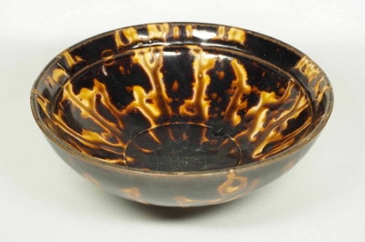 Tortoise-Shell Bowl